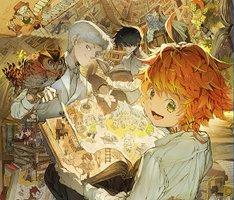 「約束のネバーランド展」札幌会場 2021年7月31日(土)より開催!